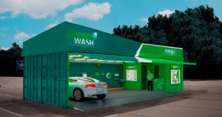 El sistema de lavado ecológico patentado por la empresa Green Wash